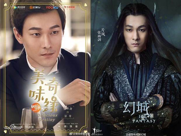 """F Kun của """"Kiều Nhất"""" Ngô Thiến trong Anh Chỉ Thích Em: Đẹp trai như diễn viên Hàn Quốc! - Ảnh 5."""