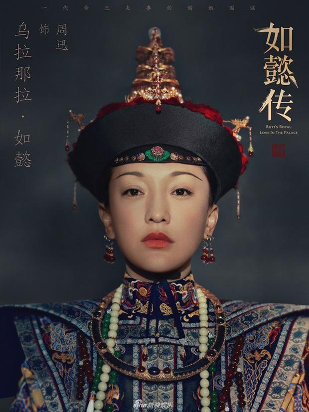 Hoang mang trước thông tin Như Ý Truyện bị cấm phát sóng vĩnh viễn tại Trung Quốc - Ảnh 8.
