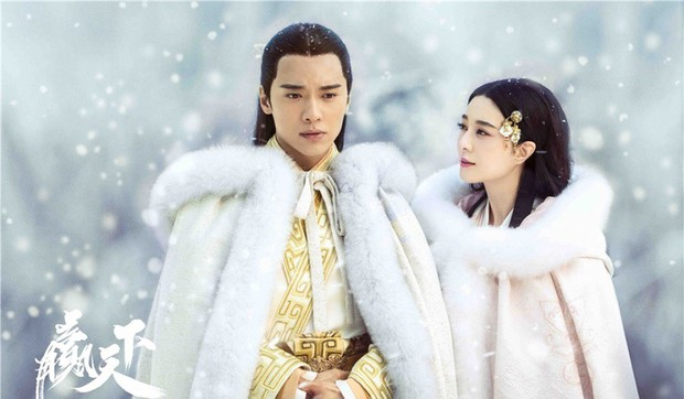 Hoang mang trước thông tin Như Ý Truyện bị cấm phát sóng vĩnh viễn tại Trung Quốc - Ảnh 4.