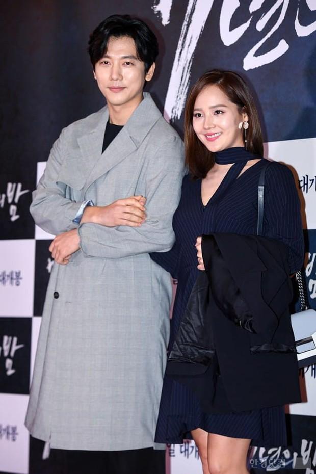 Jang Dong Gun mời cả dàn sao hạng A siêu khủng: Suzy lép vế trước Yoona sexy, Minho đọ với loạt mỹ nam - Ảnh 20.