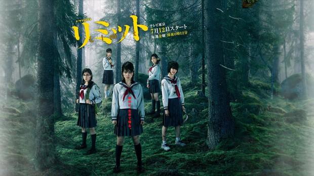 5 phim học đường đầy ám ảnh của màn ảnh Nhật Bản - Ảnh 3.