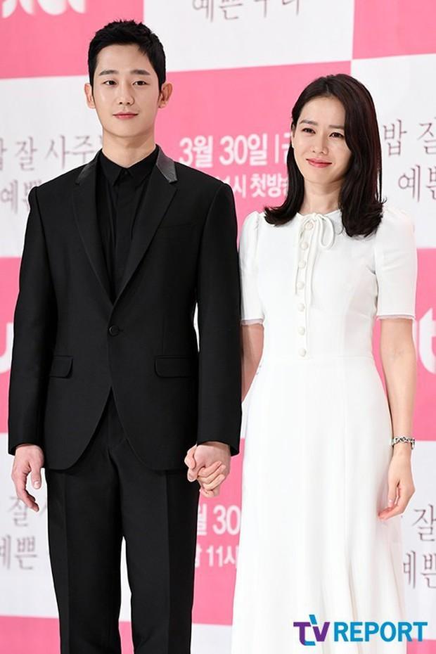 Hé lộ mối quan hệ đặc biệt giữa cặp Song - Song và phim mới của Son Ye Jin - Ảnh 1.