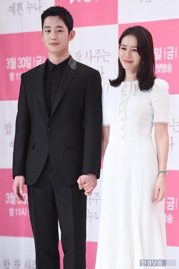 Hé lộ mối quan hệ đặc biệt giữa cặp Song - Song và phim mới của Son Ye Jin - Ảnh 7.