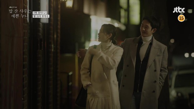Tê tái vì màn thả thính có 1-0-2 của nam phụ Khi Nàng Say Giấc với đàn chị Son Ye Jin - Ảnh 2.