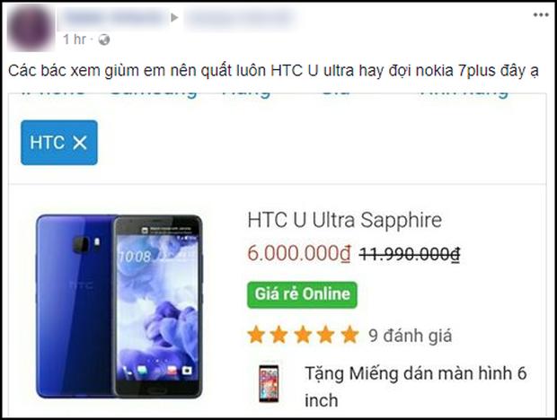 HTC U đang giảm giá cực mạnh: năm ngoái có giá gần 20 triệu, nay chỉ còn 3-6 triệu đồng - Ảnh 5.