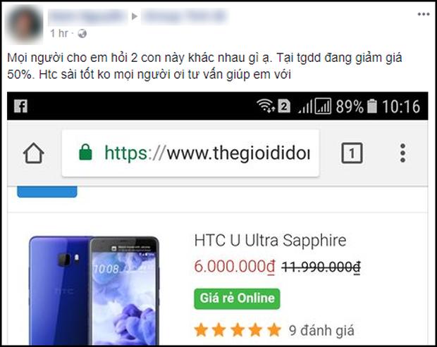 HTC U đang giảm giá cực mạnh: năm ngoái có giá gần 20 triệu, nay chỉ còn 3-6 triệu đồng - Ảnh 4.