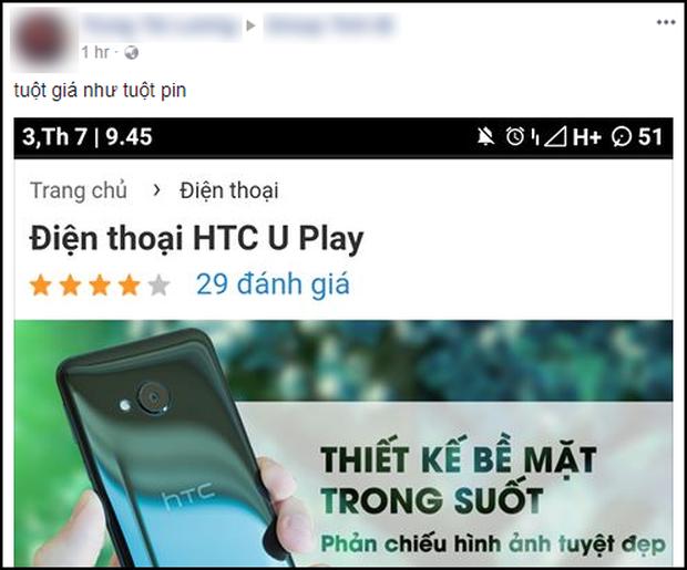 HTC U đang giảm giá cực mạnh: năm ngoái có giá gần 20 triệu, nay chỉ còn 3-6 triệu đồng - Ảnh 3.