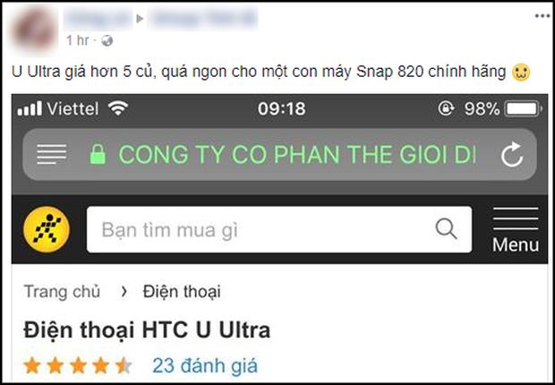 HTC U đang giảm giá cực mạnh: năm ngoái có giá gần 20 triệu, nay chỉ còn 3-6 triệu đồng - Ảnh 2.