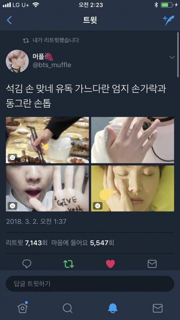 Fan nháo nhào truy tìm thành viên BTS bí ẩn xuất hiện trong MV của j-hope - Ảnh 2.