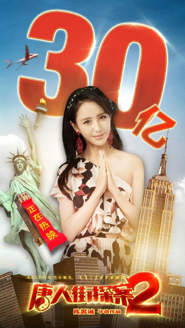 11 diễn viên Hoa Ngữ sụp đổ hình tượng vợ - chồng quốc dân với khán giả (Phần 1) - Ảnh 8.