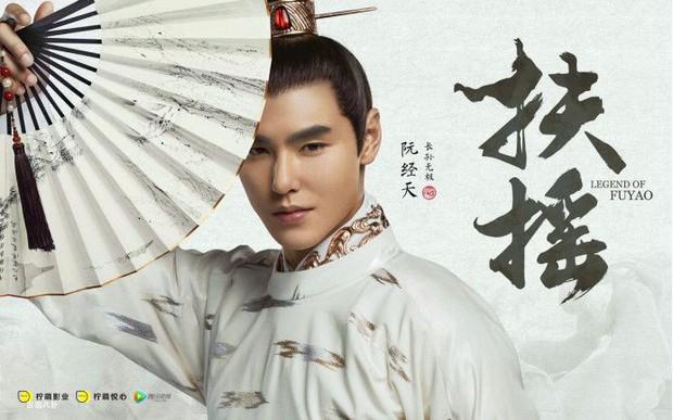 8 dự án truyền hình chuyển thể kỳ ảo xứ Trung đáng mong đợi trong năm 2018 (P.2) - Ảnh 5.