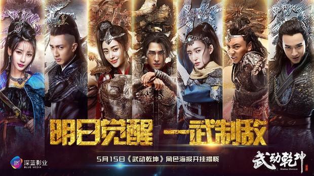 8 dự án truyền hình chuyển thể kỳ ảo xứ Trung đáng mong đợi trong năm 2018 (P.2) - Ảnh 7.