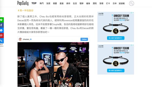 Châu Bùi được trang tin dành cho giới trẻ Đài Loan khen hết lời vì mặc quá chất - Ảnh 3.