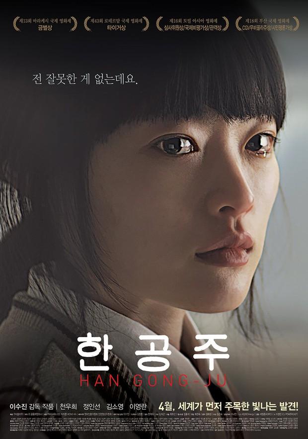 Dàn sao Sunny sau 7 năm: Nhan sắc cực phẩm thì chìm nghỉm, vai phụ lại thành công nhất - Ảnh 20.
