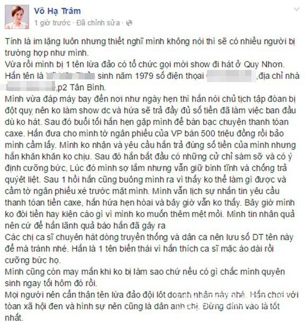 Những góc khuất của sao Việt sau ánh hào quang sân khấu: Người bị sàm sỡ, ném đồ khi biểu diễn; kẻ bị gạ tình, lật lọng cát-xê - Ảnh 13.
