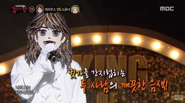 Dân tình xôn xao: Trai đẹp Wanna One xuất hiện trên show hát giấu mặt? - Ảnh 1.