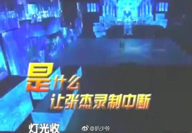 Chủ nhân OST Tam sinh tam thế ngất xỉu, bị thương ở mặt vì trò chơi nguy hiểm trong show truyền hình - Ảnh 2.