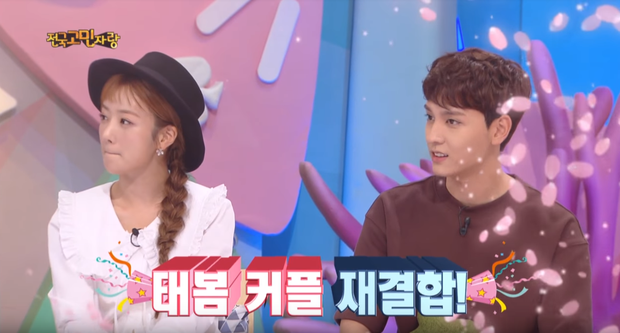 Choi Tae Joon hẹn hò Park Shin Hye, fan của We Got Married bị vỡ mộng? - Ảnh 10.