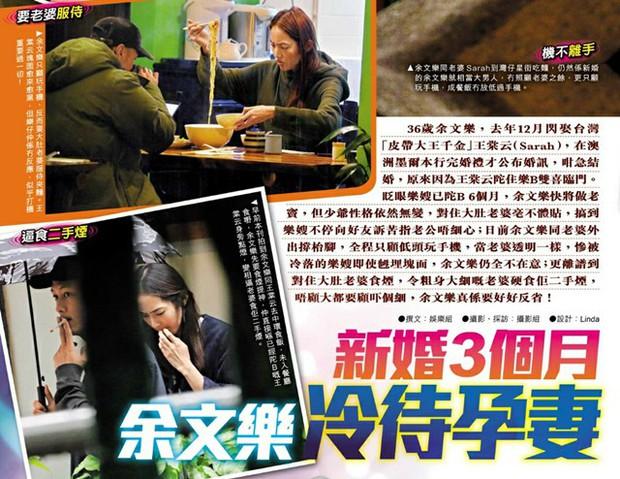 """Kết hôn chưa đầy 3 tháng, tài tử """"Vô Gian Đạo 3"""" Dư Văn Lạc đã thờ ơ với vợ, tháo cả nhẫn cưới - Ảnh 3."""