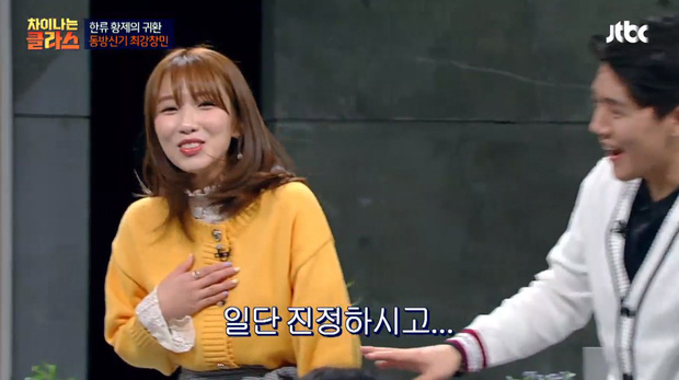 Bản sao Taeyeon phấn khích khi được gặp thần tượng Changmin (DBSK) - Ảnh 4.
