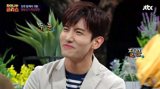 Bản sao Taeyeon phấn khích khi được gặp thần tượng Changmin (DBSK) - Ảnh 6.