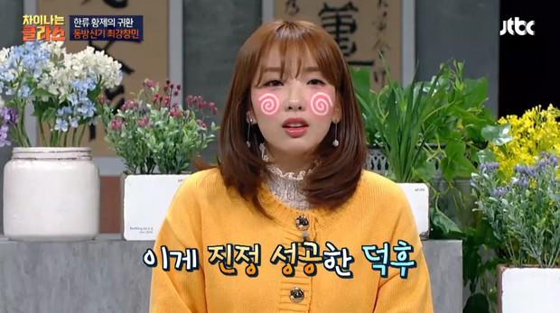 Bản sao Taeyeon phấn khích khi được gặp thần tượng Changmin (DBSK) - Ảnh 5.