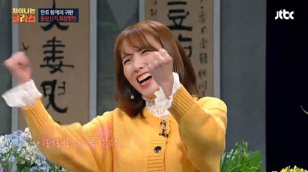 Bản sao Taeyeon phấn khích khi được gặp thần tượng Changmin (DBSK) - Ảnh 2.