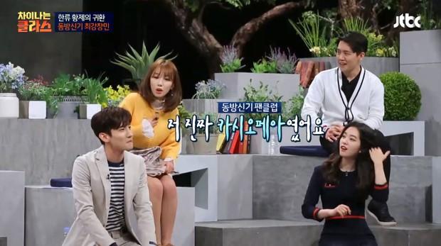 Bản sao Taeyeon phấn khích khi được gặp thần tượng Changmin (DBSK) - Ảnh 3.
