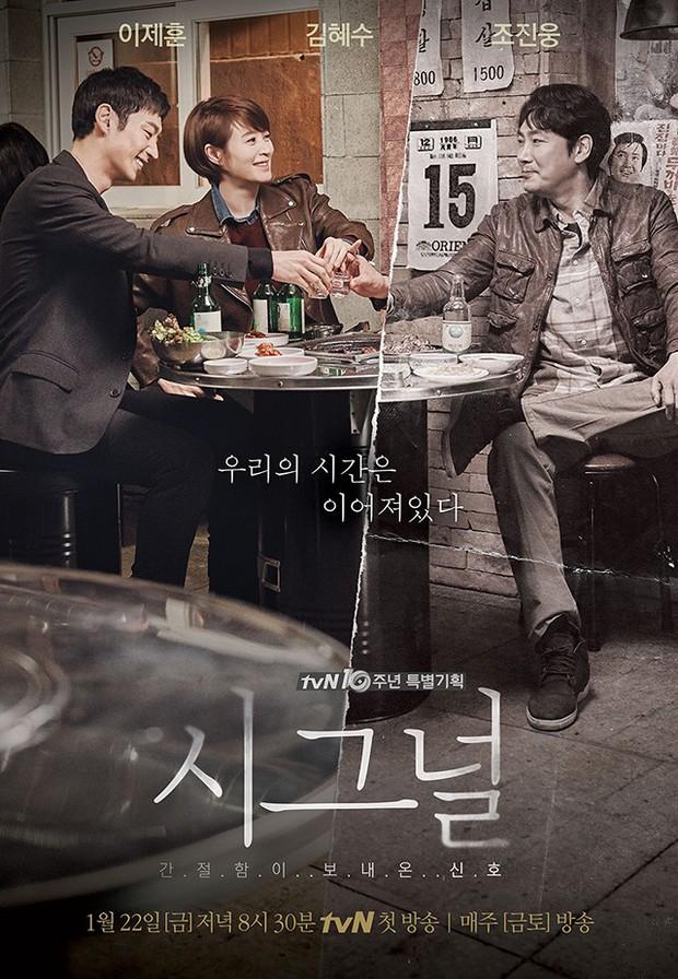 Phim hot Hàn Signal được người Nhật remake với dàn diễn viên sao sáng - Ảnh 1.