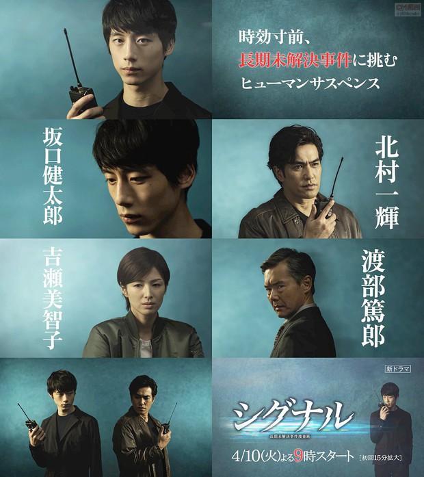 Phim hot Hàn Signal được người Nhật remake với dàn diễn viên sao sáng - Ảnh 8.