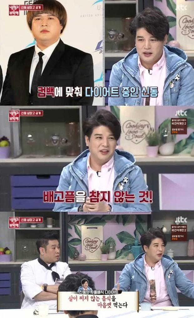Thành viên Super Junior chia sẻ bí quyết giảm 23kg trong 2 tháng - Ảnh 1.
