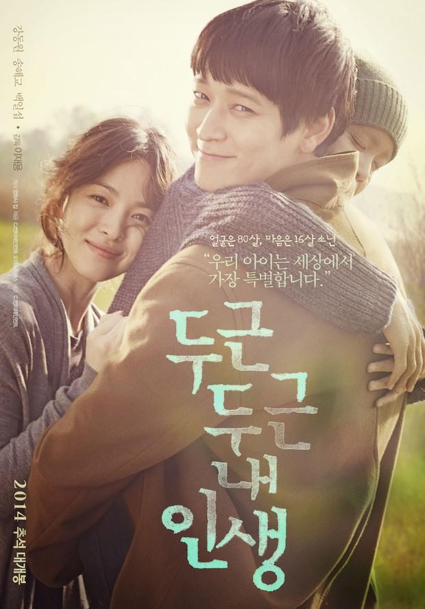 Đây mới là khác biệt lớn nhất giữa Son Ye Jin và Song Hye Kyo: Bên bà hoàng, bên thuốc độc! - Ảnh 7.