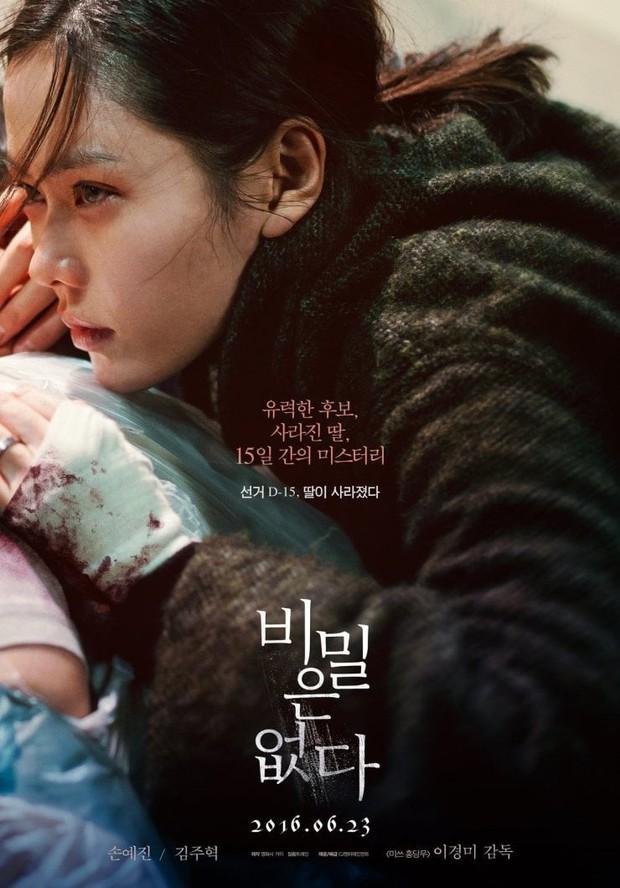 Đây mới là khác biệt lớn nhất giữa Son Ye Jin và Song Hye Kyo: Bên bà hoàng, bên thuốc độc! - Ảnh 1.