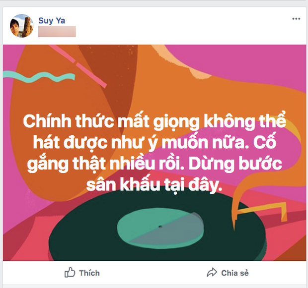 Trước khi tuyên bố nghỉ hát, chặng đường hoạt động âm nhạc Quán quân Vietnam Idol 2012 Ya Suy cũng không quá ấn tượng - Ảnh 1.