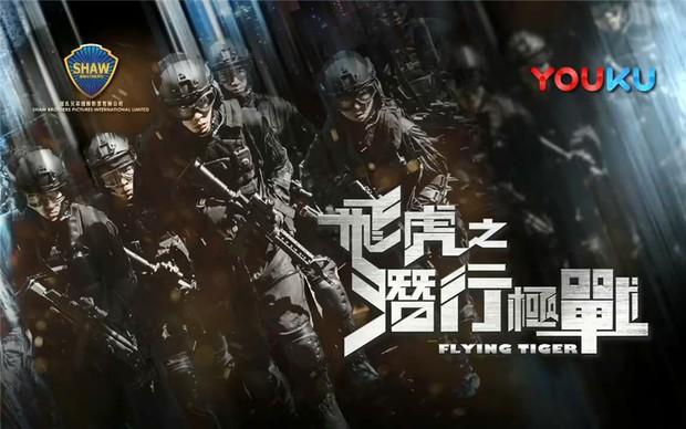 Phi Hổ Cực Chiến: Toát mồ hôi theo dấu đội hình bắn tỉa hội tụ toàn ngôi sao TVB - Ảnh 1.