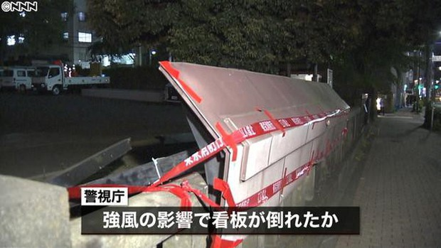 Tai nạn hi hữu: Nữ idol Nhật Bản gẫy sống lưng vì bị biển quảng cáo đập vào người lúc... đang đi bộ - Ảnh 2.