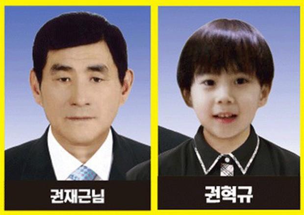 Câu chuyện buồn về 5 người vẫn chưa được tìm thấy thi thể dù phà Sewol đã được trục vớt thành công - Ảnh 3.