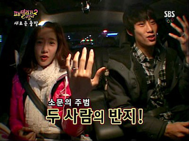 Trước Park Bo Gum, Yoona từng được gán ghép với mỹ nam này trong show thực tế! - Ảnh 3.