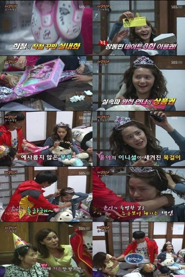 Trước Park Bo Gum, Yoona từng được gán ghép với mỹ nam này trong show thực tế! - Ảnh 11.