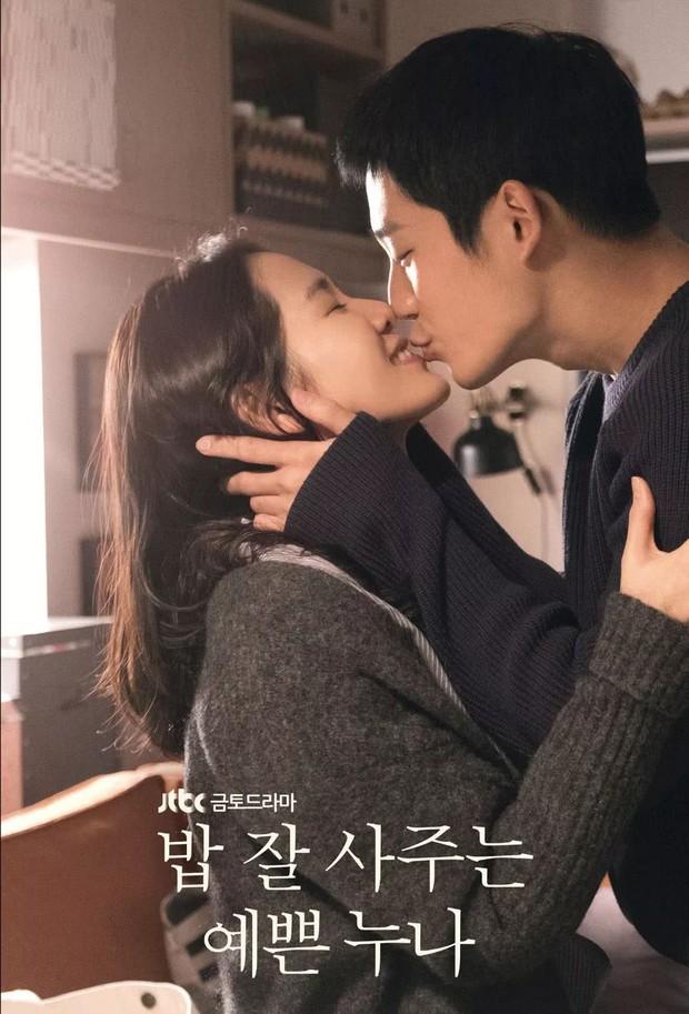 Sắp có một tin hẹn hò khủng gây bùng nổ: Son Ye Jin và Jung Hae In lọt vào tầm ngắm, nhưng cặp thứ 3 mới được thích nhất - Ảnh 3.