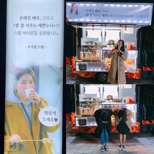 Giữa tin đồn đoán hẹn hò, Son Ye Jin xin lỗi vì phản bội So Ji Sub để đến với Jung Hae In? - Ảnh 1.