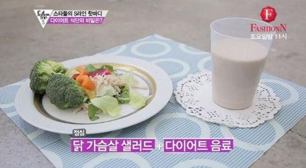 Từng đạt ngưỡng 77kg, bí quyết gì đã giúp Park Boram giảm cân ngoạn mục chỉ còn 45kg? - Ảnh 4.