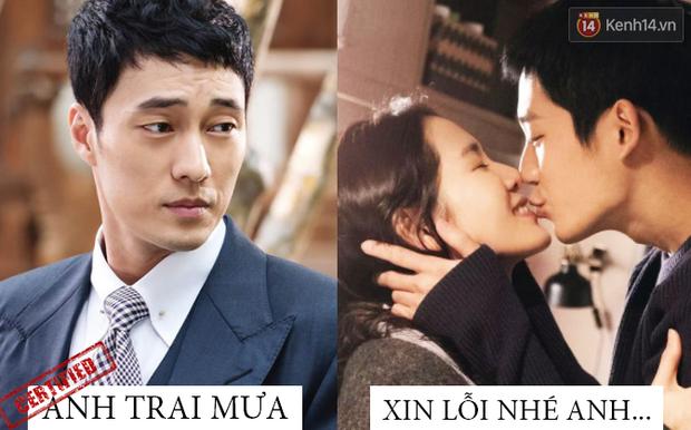 Giữa tin đồn đoán hẹn hò, Son Ye Jin xin lỗi vì phản bội So Ji Sub để đến với Jung Hae In? - Ảnh 3.
