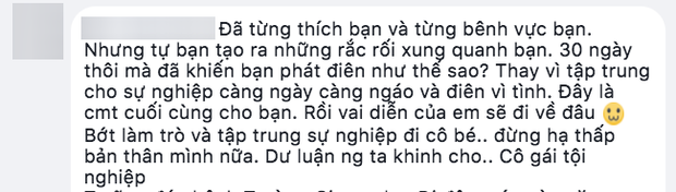 Ca khúc mới của Nam Em bị cho là hát về Trường Giang, nhiều khán giả lên tiếng bất bình - Ảnh 3.