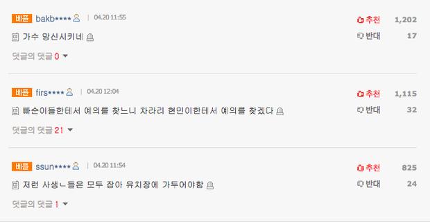 Clip gây tranh cãi nhất hôm nay: Bị fan NCT mải chụp idol đến mức xô mạnh, đây là cách Samuel phản ứng lại - Ảnh 8.