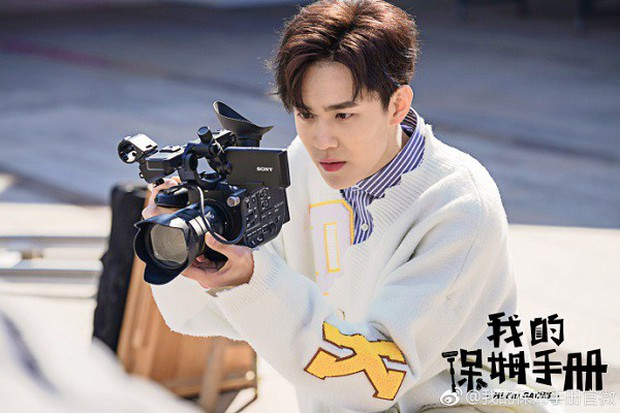 Phim mới của Trịnh Sảng tung teaser nhưng danh tính nhà sản xuất mới là điều gây sốc! - Ảnh 12.