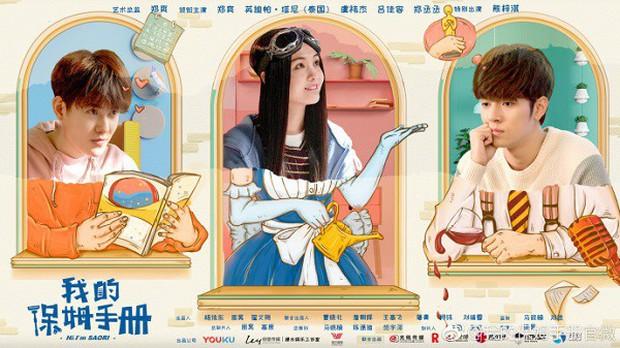 Phim mới của Trịnh Sảng tung teaser nhưng danh tính nhà sản xuất mới là điều gây sốc! - Ảnh 2.