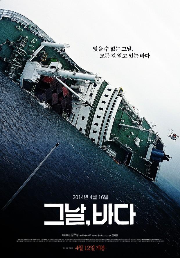 Phim về thảm kịch Sewol gây xúc động ở rạp chiếu Hàn Quốc ngay tuần tưởng niệm - Ảnh 2.