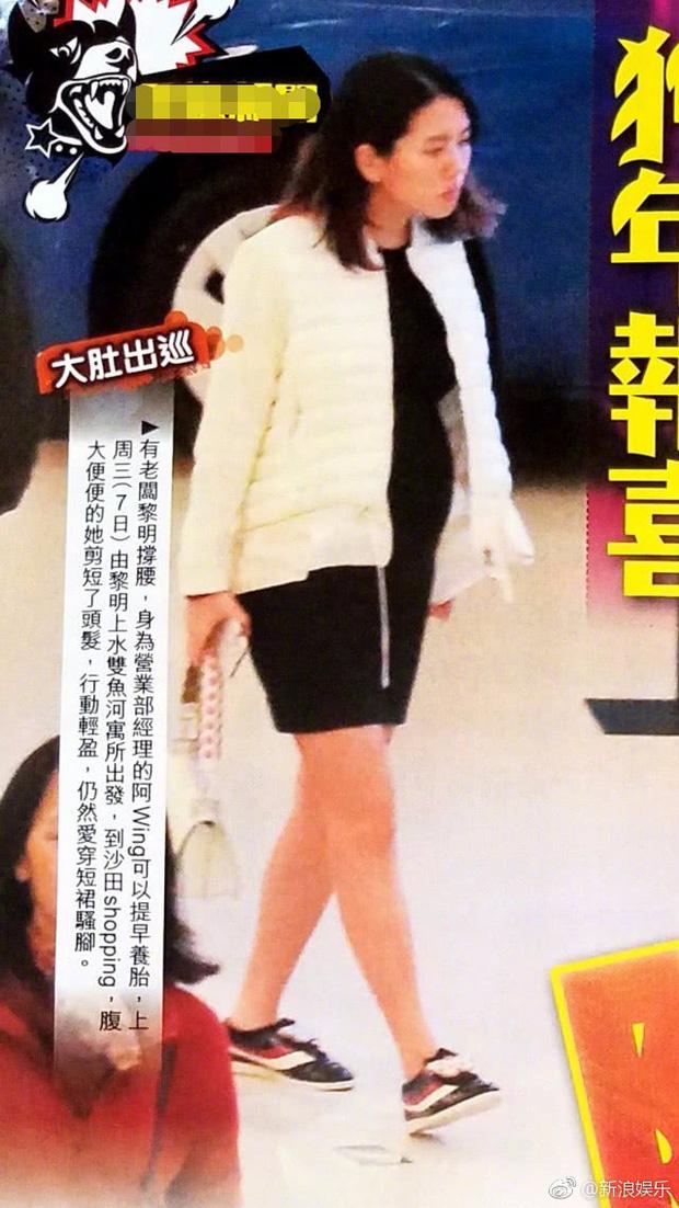 Bạn gái Thiên Vương Lê Minh sinh non 1 tháng, bé gái chỉ nặng 2,2kg - Ảnh 3.