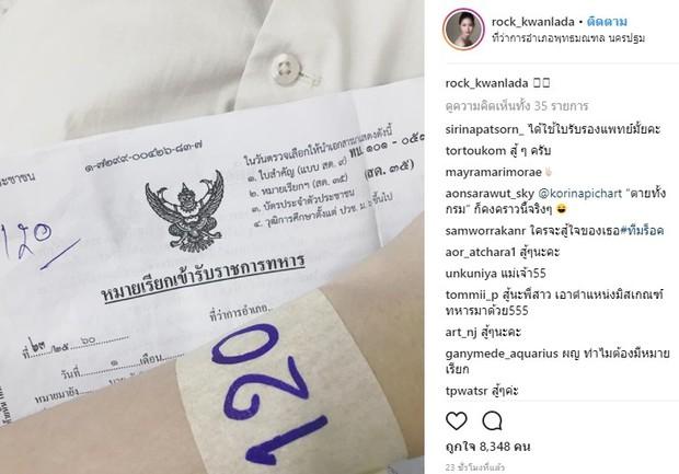 Á hậu và Hoa hậu chuyển giới Thái Lan gây sốt vì quá xinh đẹp khi... đi đăng ký nghĩa vụ quân sự - Ảnh 5.